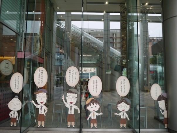 Fujitv52 Odaiba-台場地標富士電視台 前進球體一探究竟