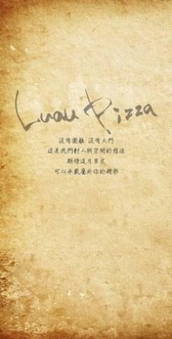 LUAU19 新竹-LUAU 柴寮披薩 真的隱藏版 新竹角落的好吃義大利餐廳