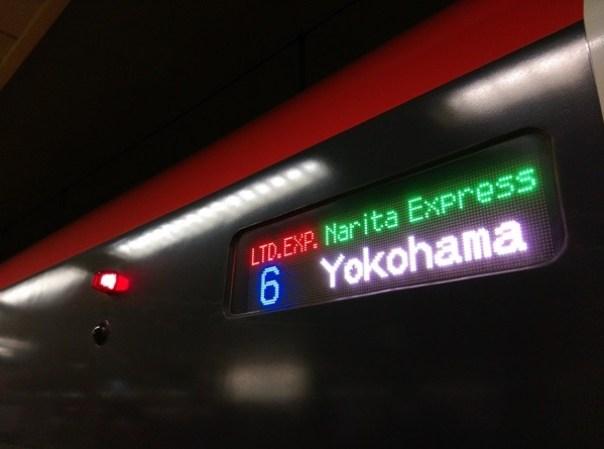 NEX07 Tokyo-NEX成田機場快線 東京來回票 日圓4000
