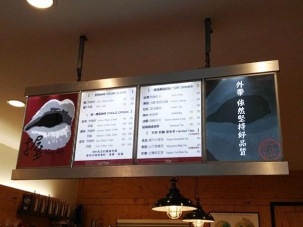 OHcoffee03 新竹-Oh! 握咖啡 世界冠軍烘豆師監製 金山街溫暖咖啡館