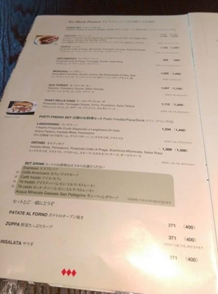 Panino09 Tokyo-Panino Giusto義式三明治 不吃則已 香港剛吃完東京也來吃一次
