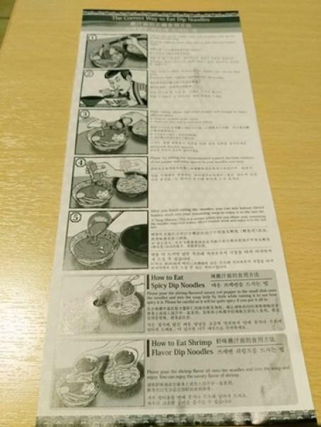 Roku5 Haneda Airport-六厘舍 つけめん 超熱門沾麵名店 羽田機場不用排隊24小時都吃的到