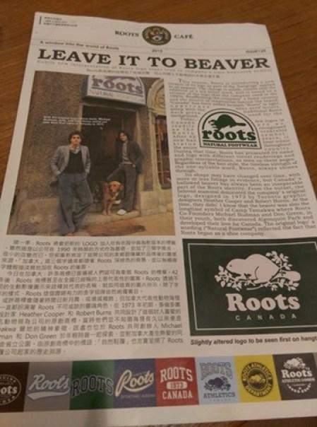 Rootscafe07 中壢-Roots Cafe賣衣服也賣咖啡