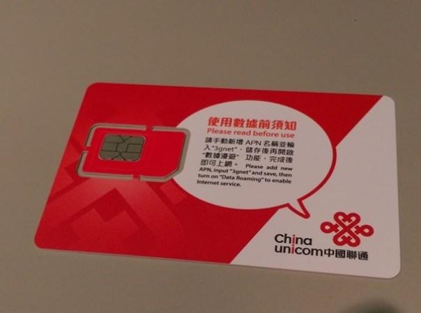 SIM4 遠遊卡日本版 軟銀SIM卡網路隨你用(7天5G)