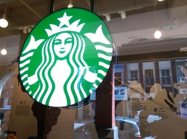 Starbucks05 大同-古蹟遇到星巴克 大稻埕鳳梨大王的家 星巴克保安門市
