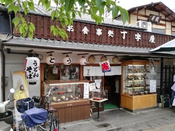 arashiyamalunch1 Kyoto-嵐山丁字屋 觀光勝地方便餐廳 但東西也太太....不怎麼樣....