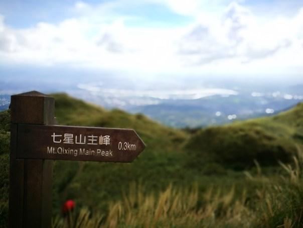 chixinmt01 陽明山-登七星山而小台北 台北第一高峰