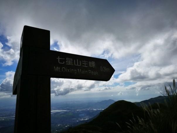 chixinmt14 陽明山-登七星山而小台北 台北第一高峰
