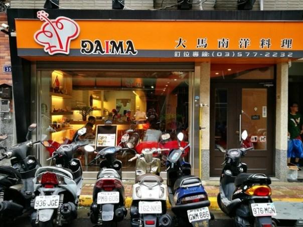daima1 新竹-金山街 大馬南洋料理 咖哩叻沙都好吃