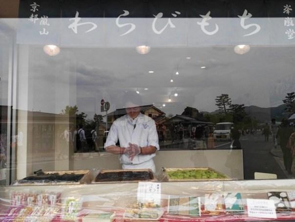 dessert02 Kyoto-峯嵐堂 渡月橋本店 好吃的蕨餅(わらびもち)