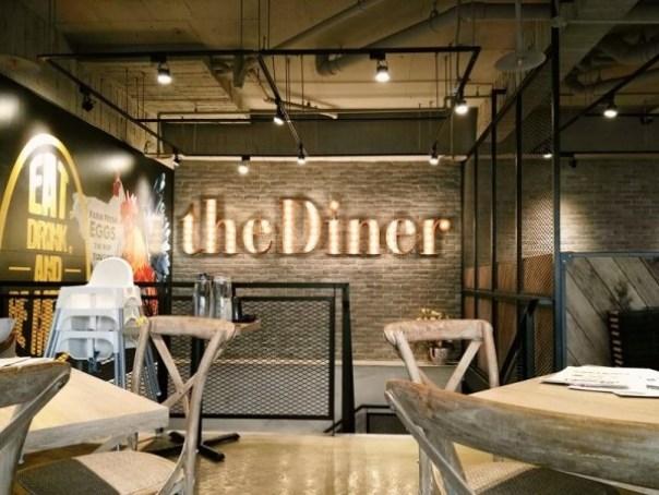 diner11 新竹-the Diner樂子 東西是不差 但貴了點CP值稍差