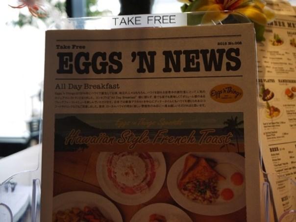 eggnthings12 Ginza-Eggs 'n Things(銀座店)來自夏威夷的早午餐名店 特色鬆餅與法式吐司