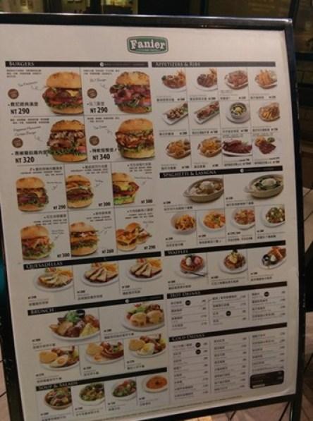 fanier05 竹北-Fanier 費尼 竹北也有好吃的漢堡店囉!!早午餐也不賴