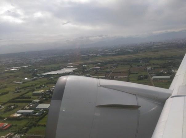 fly14 201510東京來回 好久沒從成田進出囉 原來起飛不久可以看到龜山島