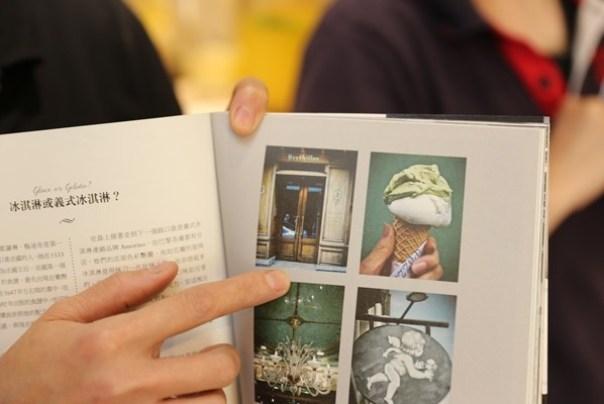franch18 台中-香妍小館 有個性的店家有特色的美食