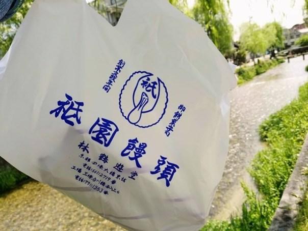 gion09 Kyoto-祇園饅頭 林 鶴遊堂 兩百年的京都和菓子店