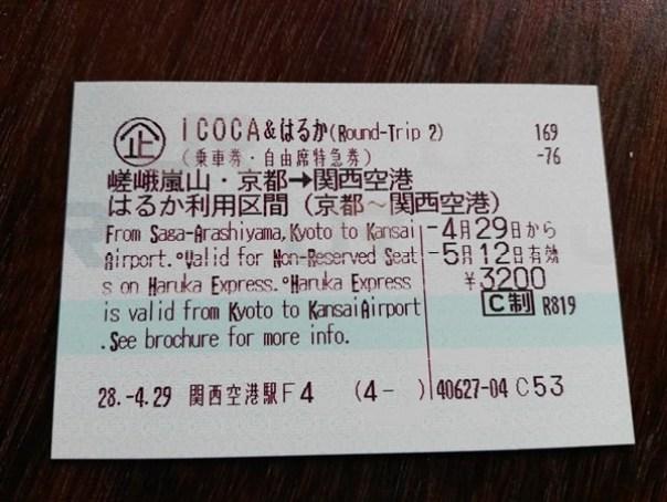 haruka07 Kyoto-有ICOCA卡即可買Haruka遙望號優惠票