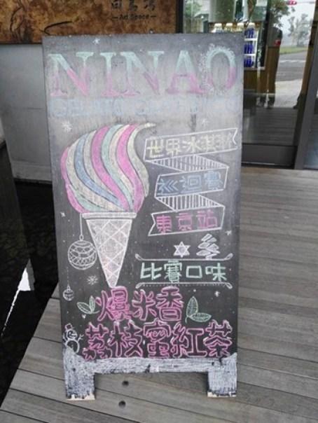 ice07 安平-NINAO Gelato蜷尾家 清水模美麗建築裡躲著得獎的好吃冰淇淋