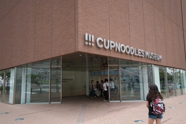 instandnoodles03 Yokohama-橫濱泡麵博物館 好吃好玩大人小孩都喜歡的安藤百福發明記念館(Cup Noodles Mesuem)