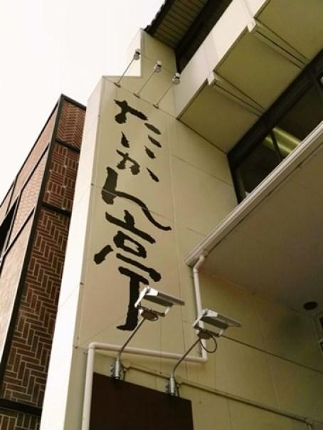 kaki01 Matsushima-たいかん亭 搭船遊松島前來一份牡蠣大餐 牡蠣也太大顆飽滿!