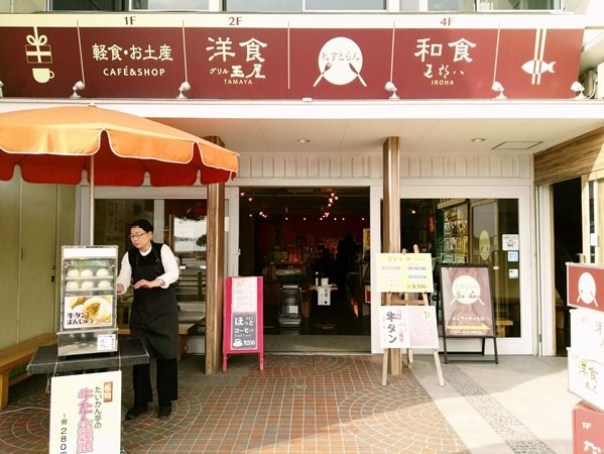 kaki03 Matsushima-たいかん亭 搭船遊松島前來一份牡蠣大餐 牡蠣也太大顆飽滿!
