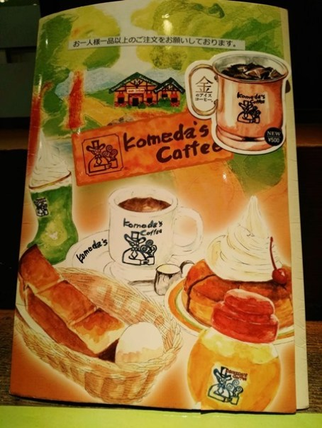komeda10 Nagoya-名古屋名店Komada's Coffee買咖啡送早餐的Morning Service