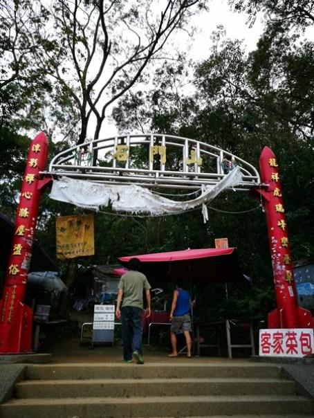 shimenmt01 龍潭-石門山 老少咸宜的小百岳