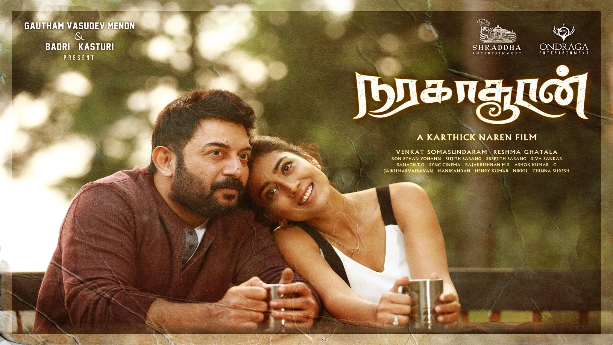 Naragasooran Full Movie Download HD 720P Free 2018 Tamil | Filmywap