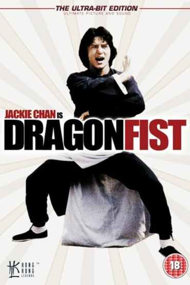 Download Dragon Fist (1979) Dual Audio [Hindi-English] 480p [400MB] | 720p [900MB] | 1080p [1.6GB]