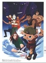 Nonton anime Ninkuu The Movie Sub Indo