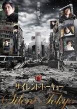 Nonton anime Silent Tokyo Sub Indo