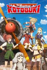 Nonton anime Kouya no Kotobuki Hikoutai Sub Indo