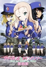Nonton anime Girls & Panzer: Saishuushou Part 2 Sub Indo