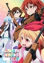 Nonton anime: Rifle Is Beautiful Recap (2019) Sub Indo