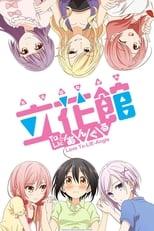 Nonton anime Tachibanakan Triangle Sub Indo