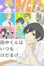 Nonton anime Tanaka-kun wa Itsumo Kedaruge Sub Indo