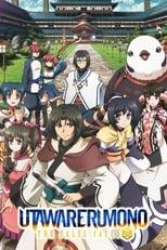 Nonton anime Utawarerumono: Itsuwari no Kamen Sub Indo