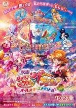 Nonton anime Hug tto! Precure♡Futari wa Precure Movie: All Stars Memories Sub Indo