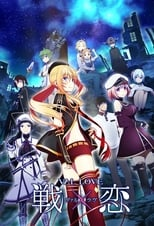 Nonton anime Val x Love Sub Indo