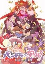 Nonton anime Pandora to Akubi Sub Indo