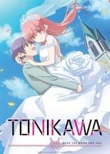 Nonton anime Tonikaku Kawaii Sub Indo