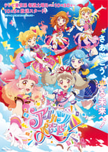 Nonton anime Aikatsu on Parade! Sub Indo