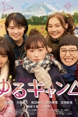 Nonton anime Yuru Camp△ Live Action Sub Indo