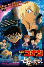 Nonton anime Detective Conan Movie 22: Zero The Enforcer Sub Indo