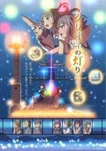 Nonton anime Clione no Akari Sub Indo