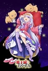 Nonton anime Maoujou de Oyasumi Sub Indo