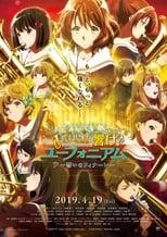 Nonton anime Hibike! Euphonium Movie 3: Chikai no Finale Sub Indo