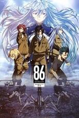 Nonton anime 86 Sub Indo