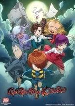 Nonton anime Gegege no Kitarou (2018) Sub Indo