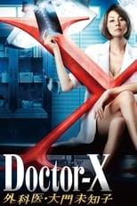 Nonton anime Doctor-X Season 2 Sub Indo
